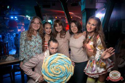 «Дыхание ночи»: сладкая ночь «Candy Shop», 6 июля 2018 - Ресторан «Максимилианс» Уфа - 52