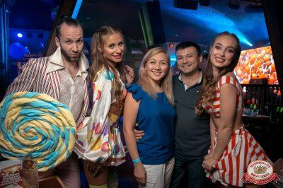 «Дыхание ночи»: сладкая ночь «Candy Shop», 6 июля 2018 - Ресторан «Максимилианс» Уфа - 53