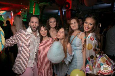 «Дыхание ночи»: сладкая ночь «Candy Shop», 6 июля 2018 - Ресторан «Максимилианс» Уфа - 54