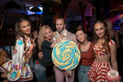 «Дыхание ночи»: сладкая ночь «Candy Shop», 6 июля 2018 - Ресторан «Максимилианс» Уфа - 55