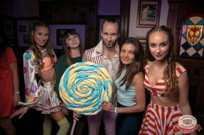 «Дыхание ночи»: сладкая ночь «Candy Shop», 6 июля 2018 - Ресторан «Максимилианс» Уфа - 57