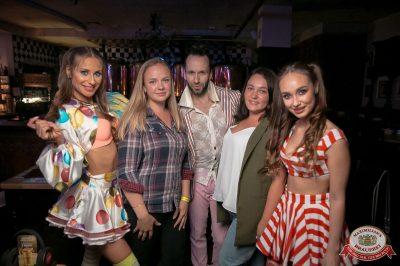 «Дыхание ночи»: сладкая ночь «Candy Shop», 6 июля 2018 - Ресторан «Максимилианс» Уфа - 58