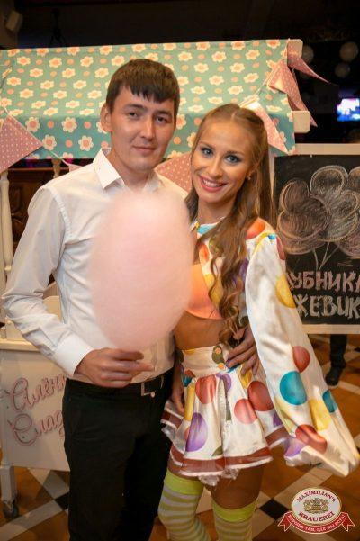 «Дыхание ночи»: сладкая ночь «Candy Shop», 6 июля 2018 - Ресторан «Максимилианс» Уфа - 7