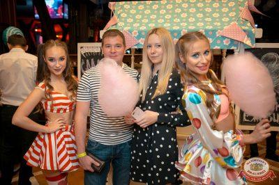 «Дыхание ночи»: сладкая ночь «Candy Shop», 6 июля 2018 - Ресторан «Максимилианс» Уфа - 8