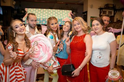 «Дыхание ночи»: сладкая ночь «Candy Shop», 6 июля 2018 - Ресторан «Максимилианс» Уфа - 9