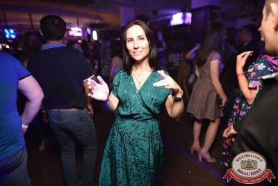 «Дыхание ночи»: Dj Miller, 14 июля 2018 - Ресторан «Максимилианс» Уфа - 21
