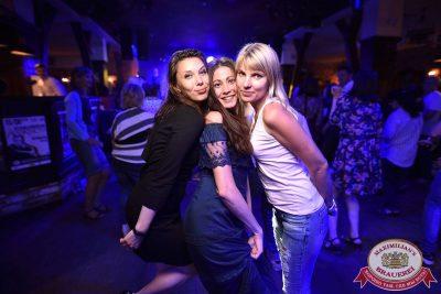«Дыхание ночи»: Dj Miller, 14 июля 2018 - Ресторан «Максимилианс» Уфа - 32