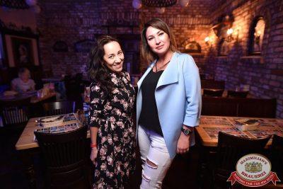 «Дыхание ночи»: Dj Miller, 14 июля 2018 - Ресторан «Максимилианс» Уфа - 38
