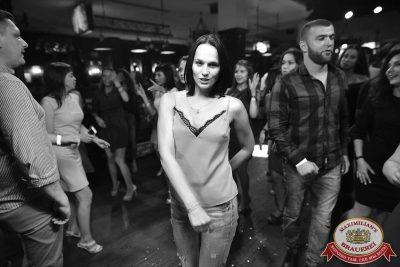 «Дыхание ночи»: Dj Miller, 14 июля 2018 - Ресторан «Максимилианс» Уфа - 4