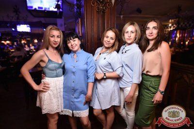 «Дыхание ночи»: Dj Miller, 14 июля 2018 - Ресторан «Максимилианс» Уфа - 40