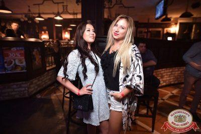 «Дыхание ночи»: Dj Miller, 14 июля 2018 - Ресторан «Максимилианс» Уфа - 46