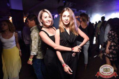 «Дыхание ночи»: Dj Miller, 14 июля 2018 - Ресторан «Максимилианс» Уфа - 48