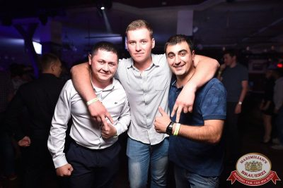 «Дыхание ночи»: Dj Miller, 14 июля 2018 - Ресторан «Максимилианс» Уфа - 49