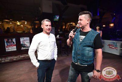 «Дискотека 80-х» от «Авторадио», 20 июля 2018 - Ресторан «Максимилианс» Уфа - 13