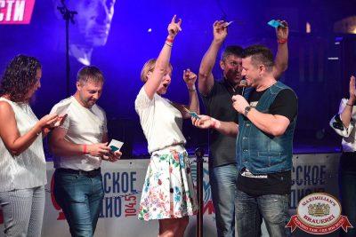 «Дискотека 80-х» от «Авторадио», 20 июля 2018 - Ресторан «Максимилианс» Уфа - 22