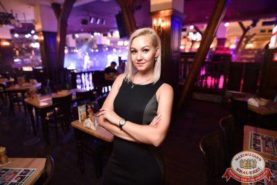 «Дискотека 80-х» от «Авторадио», 20 июля 2018 - Ресторан «Максимилианс» Уфа - 45