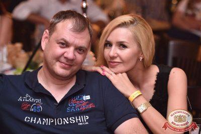 Стендап: Комиссаренко и Щербаков, 25 июля 2018 - Ресторан «Максимилианс» Уфа - 10