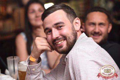 Стендап: Комиссаренко и Щербаков, 25 июля 2018 - Ресторан «Максимилианс» Уфа - 14