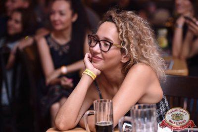 Стендап: Комиссаренко и Щербаков, 25 июля 2018 - Ресторан «Максимилианс» Уфа - 17