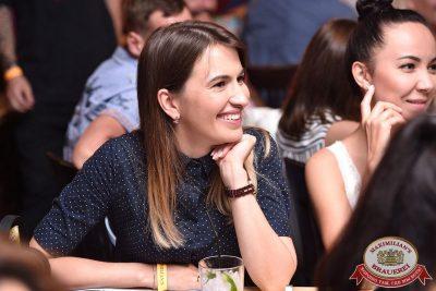 Стендап: Комиссаренко и Щербаков, 25 июля 2018 - Ресторан «Максимилианс» Уфа - 24