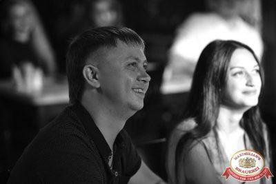 Стендап: Комиссаренко и Щербаков, 25 июля 2018 - Ресторан «Максимилианс» Уфа - 5