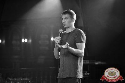 Стендап: Комиссаренко и Щербаков, 25 июля 2018 - Ресторан «Максимилианс» Уфа - 7