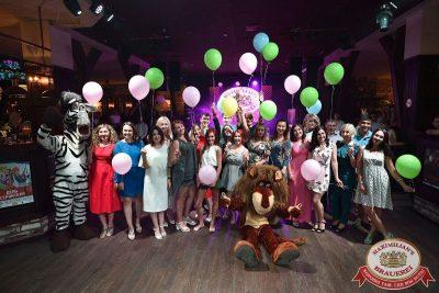 День именинника, 28 июля 2018 - Ресторан «Максимилианс» Уфа - 10