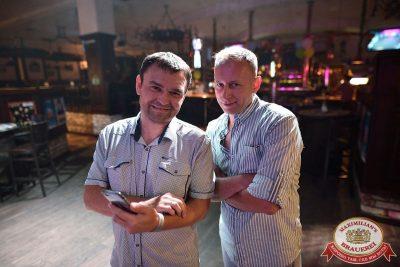 День именинника, 28 июля 2018 - Ресторан «Максимилианс» Уфа - 15