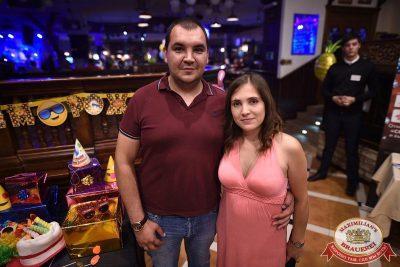 День именинника, 28 июля 2018 - Ресторан «Максимилианс» Уфа - 2