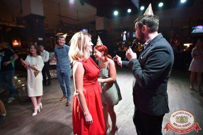 День именинника, 28 июля 2018 - Ресторан «Максимилианс» Уфа - 20