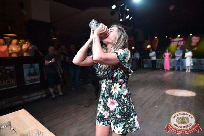 День именинника, 28 июля 2018 - Ресторан «Максимилианс» Уфа - 26