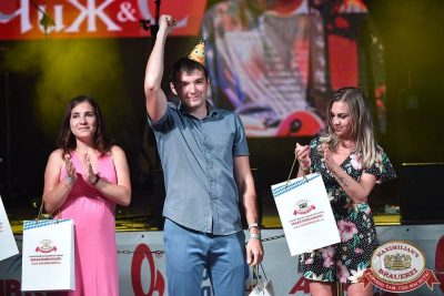 День именинника, 28 июля 2018 - Ресторан «Максимилианс» Уфа - 27