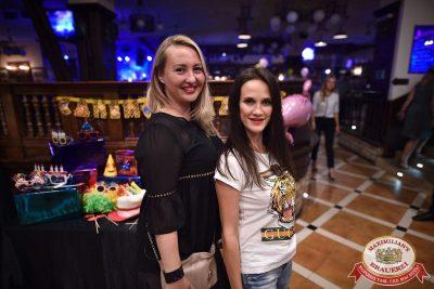 День именинника, 28 июля 2018 - Ресторан «Максимилианс» Уфа - 3