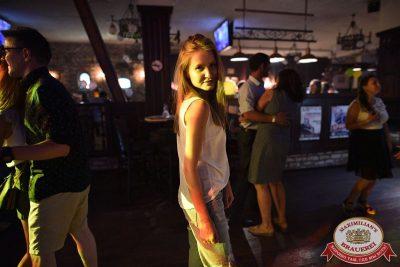 День именинника, 28 июля 2018 - Ресторан «Максимилианс» Уфа - 31