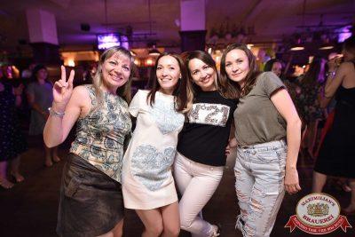 День именинника, 28 июля 2018 - Ресторан «Максимилианс» Уфа - 36