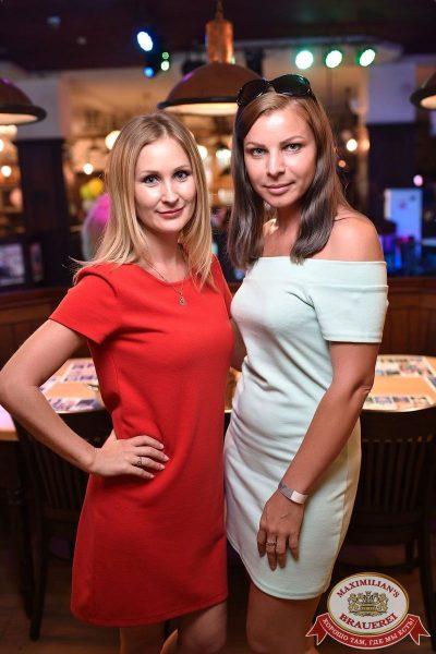 День именинника, 28 июля 2018 - Ресторан «Максимилианс» Уфа - 40
