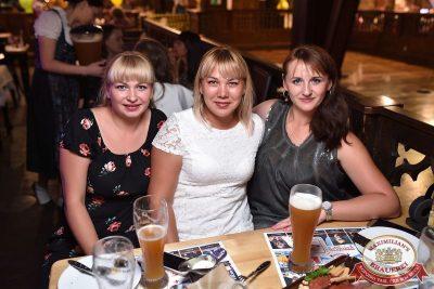 День именинника, 28 июля 2018 - Ресторан «Максимилианс» Уфа - 44