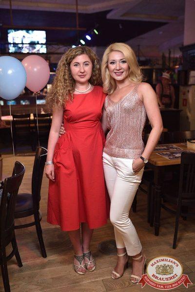 День именинника, 28 июля 2018 - Ресторан «Максимилианс» Уфа - 45