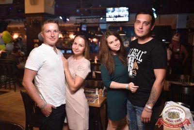 День именинника, 28 июля 2018 - Ресторан «Максимилианс» Уфа - 46