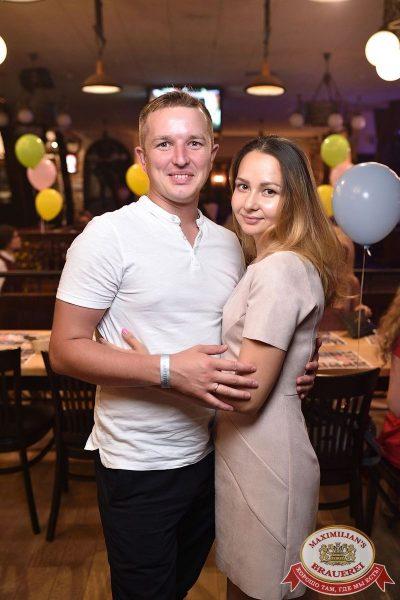 День именинника, 28 июля 2018 - Ресторан «Максимилианс» Уфа - 47