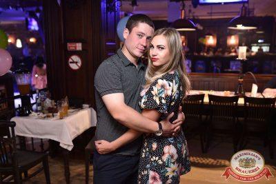 День именинника, 28 июля 2018 - Ресторан «Максимилианс» Уфа - 48
