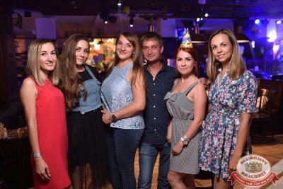День именинника, 28 июля 2018 - Ресторан «Максимилианс» Уфа - 49