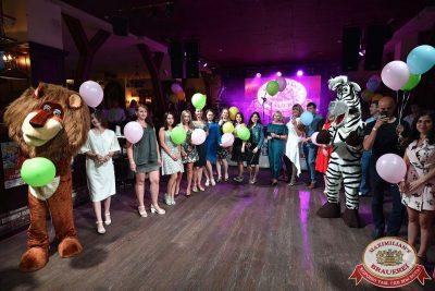 День именинника, 28 июля 2018 - Ресторан «Максимилианс» Уфа - 5