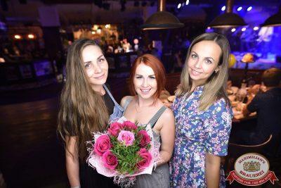День именинника, 28 июля 2018 - Ресторан «Максимилианс» Уфа - 50