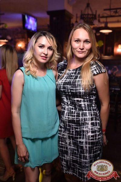 День именинника, 28 июля 2018 - Ресторан «Максимилианс» Уфа - 58
