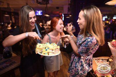 День именинника, 28 июля 2018 - Ресторан «Максимилианс» Уфа - 59