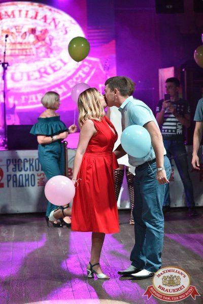 День именинника, 28 июля 2018 - Ресторан «Максимилианс» Уфа - 6