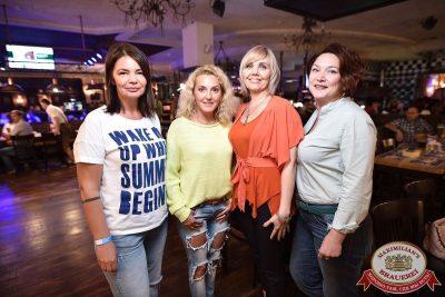 Владимир Кузьмин, 8 августа 2018 - Ресторан «Максимилианс» Уфа - 20