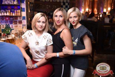 Владимир Кузьмин, 8 августа 2018 - Ресторан «Максимилианс» Уфа - 30