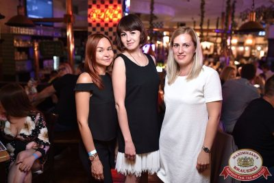 Владимир Кузьмин, 8 августа 2018 - Ресторан «Максимилианс» Уфа - 45
